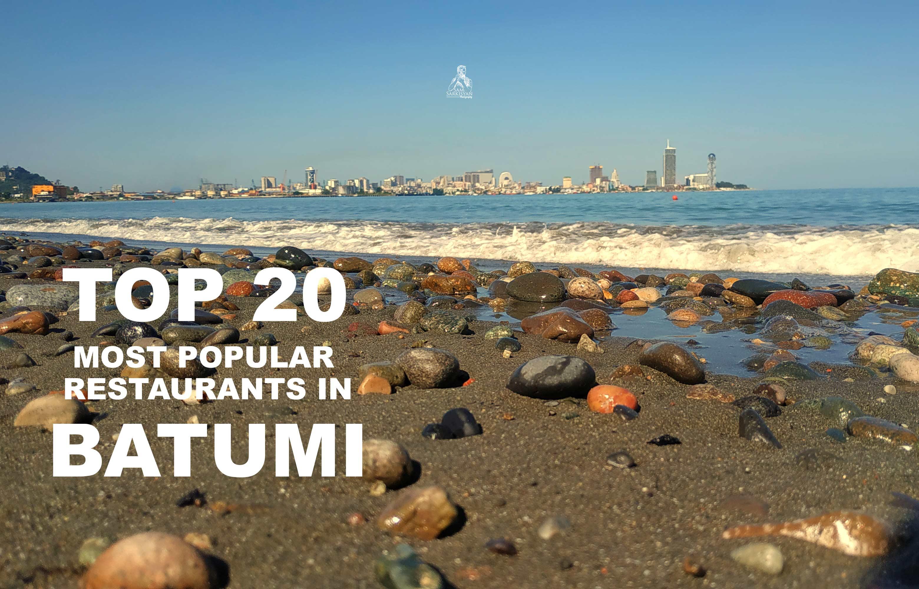 TOP 20 Самые популярные рестораны в батуми
